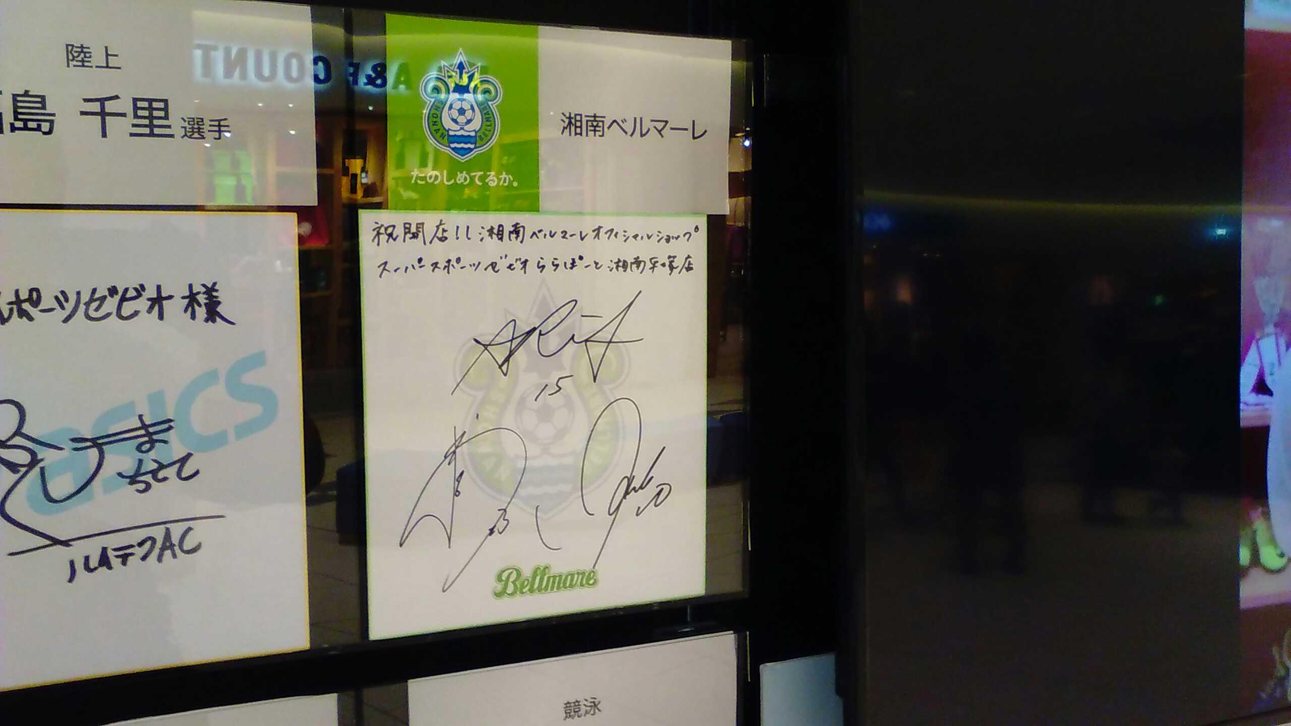 店舗の外にもサイン